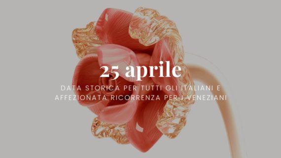 Fiore di Murano in vetro a simboleggiare il bocolo della tradizione veneziana - Patrizia Volpato